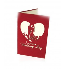 Картичка: Сватбен Ден