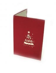 Картичка: Рожден Ден 3